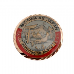 Custom brass die struck coin